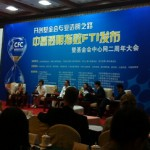CFC-Conference-2012