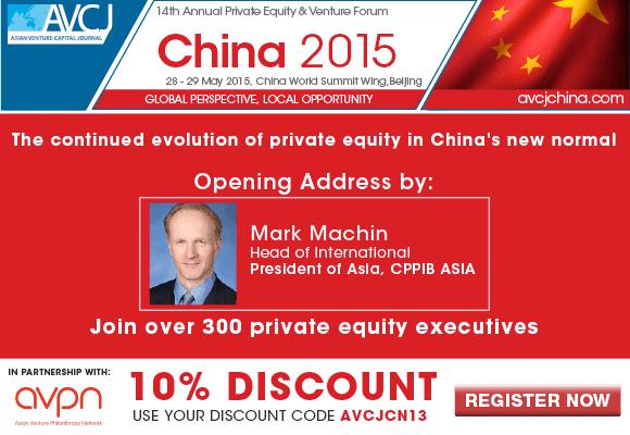 AVCJ2015_China_580x400_static_AVPN_2