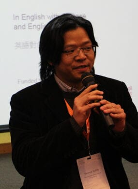 Terence Yuen