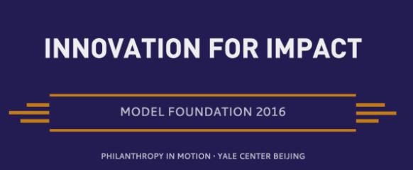 Event Innovation for Impact