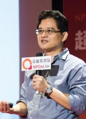 Chung-Shen Wu