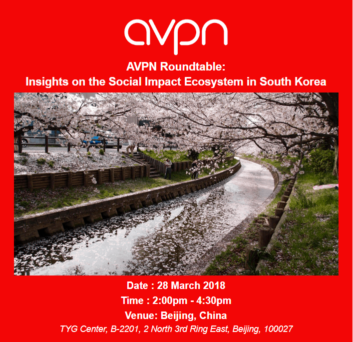 AVPN Roundtable: Insights on the Social Impact Ecosystem in
