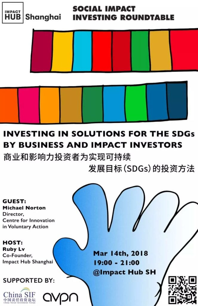 Investing in Solutions for the SDGs by Business and Impact Investors