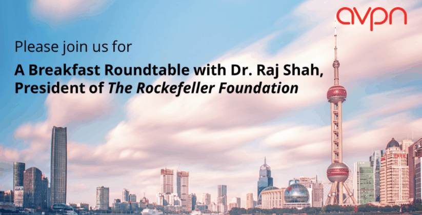 Breakfast Roundtable with the President of Rockefeller Foundation
