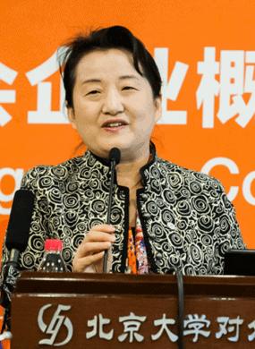 Ruijun Yuan