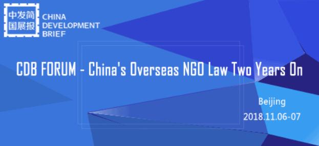 CBD Forum-China Overseas NGO Law