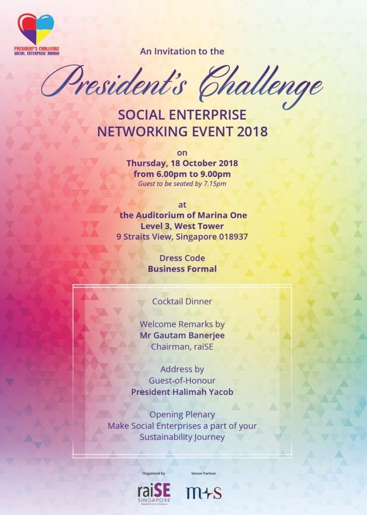 President's Challenge Social Enterprise Networking Event