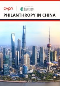 China Philanthropy Report Cover