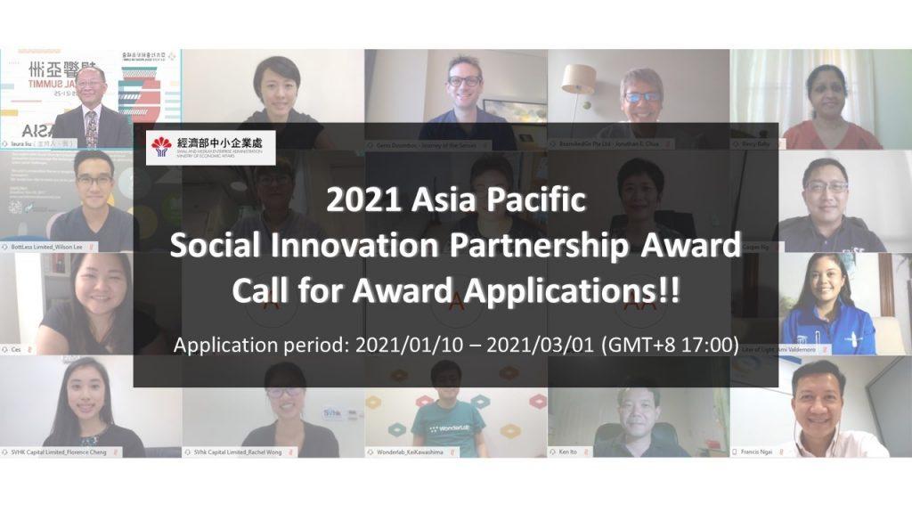 2021 Asia Pacific Social Innovation Partnership Award