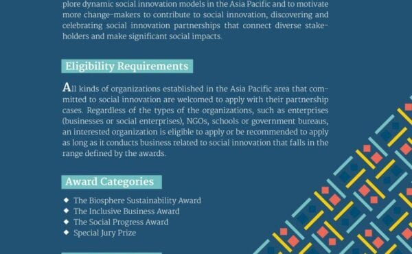 Asia social innovation award 2019