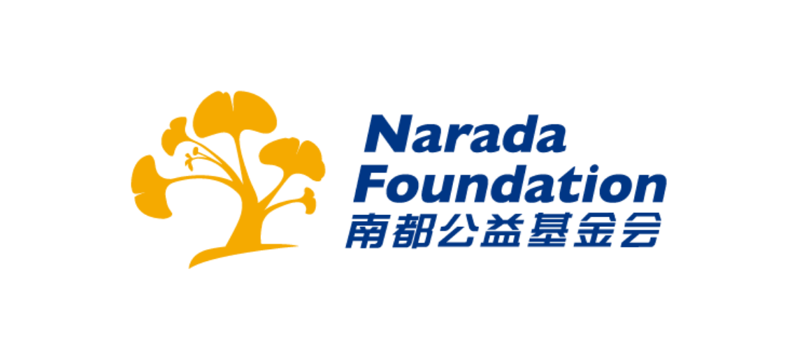 avpn_logo_narada