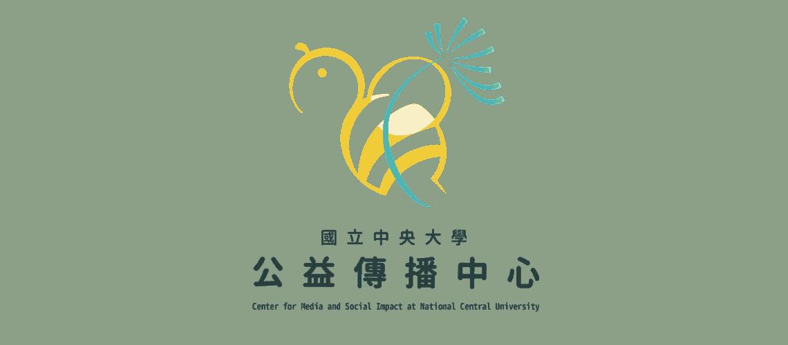 AVPN_logo_centersocmedia
