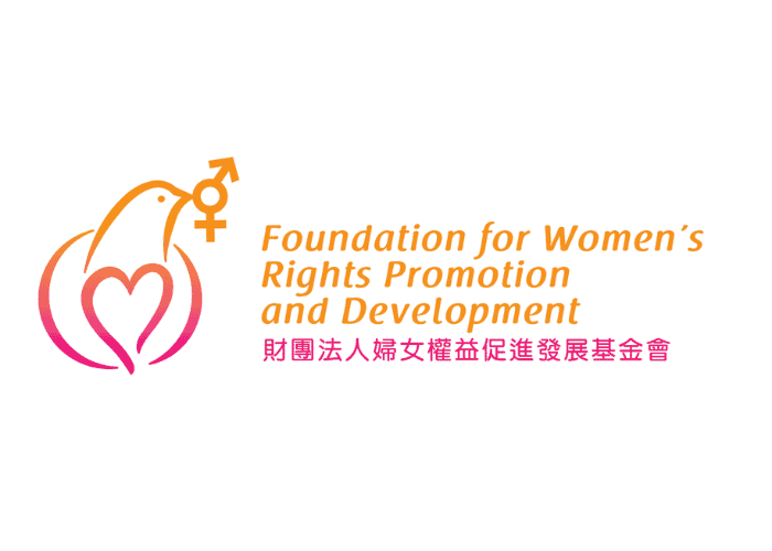 Foundation-for-Womens-Rights-Promotion-and-Development.png