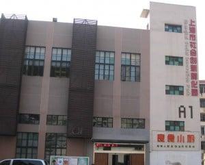 Final stop: NPI's Social Innovation Park in Shanghai