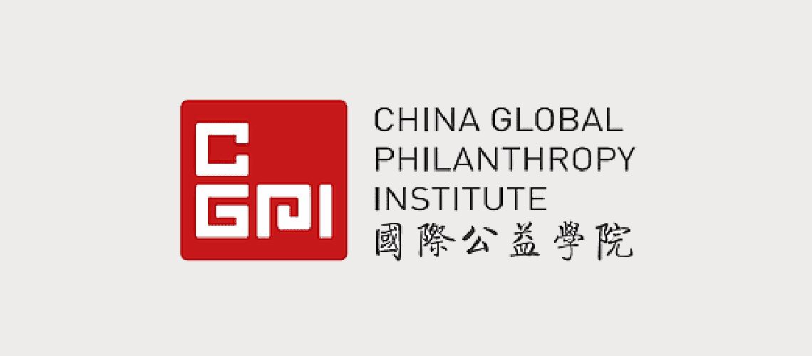 avpn_logo_chinaglobal-min