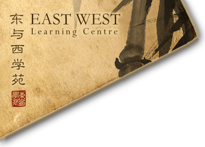 East West Learning Centre