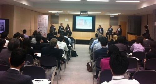 Tokyo Seminar